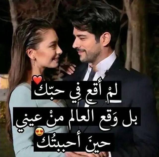 أجمل كلمات عشق ورومانسية