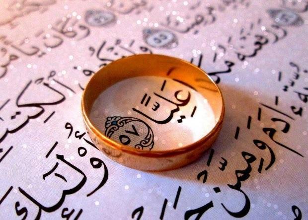 اسماء بنات من ثلاث حروف من القرآن الكريم مجلة رجيم