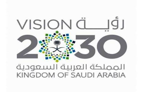 تخصصات يحتاجها سوق العمل السعودي للنساء متوافقة مع رؤية 2030 مجلة رجيم