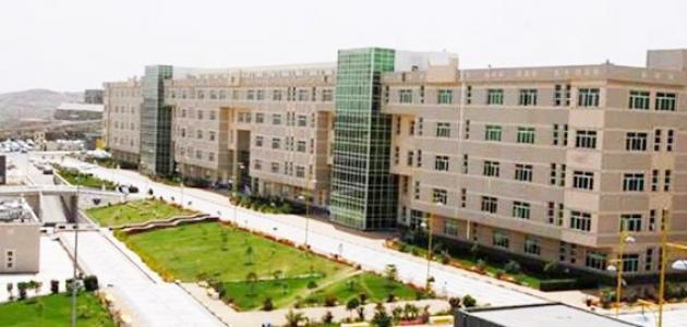 التسجيل المباشر جامعة الملك خالد .