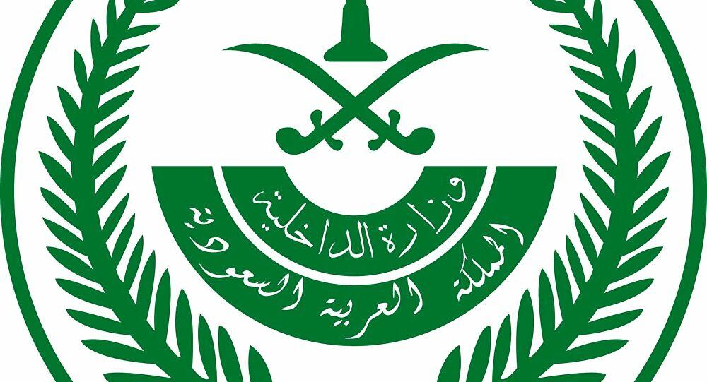 شروط التقديم لوظائف ديوان وزارة الداخلية