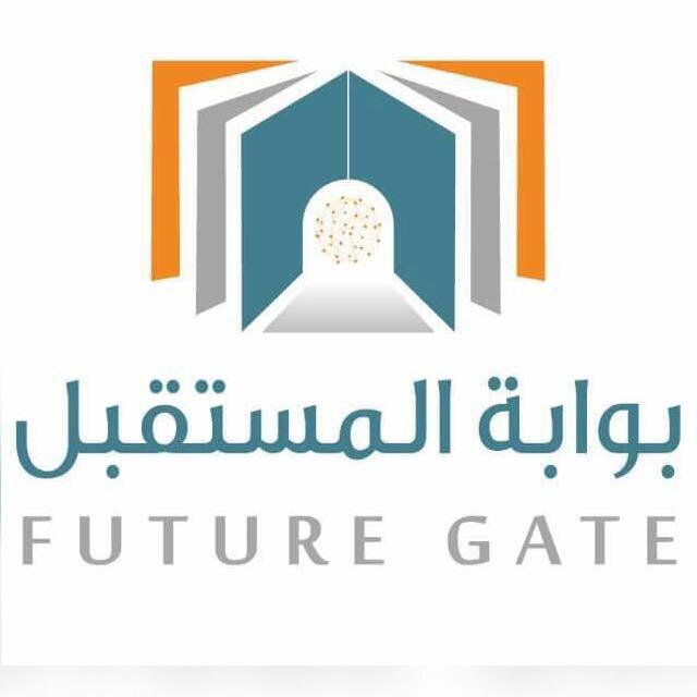 """طريقة تغيير الاسم في بوابة """"المستقبل"""""""