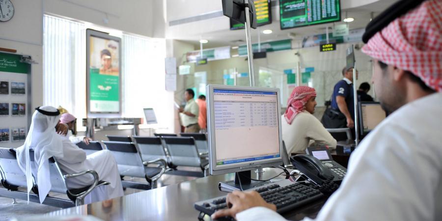 مواعيد دوام البنوك السعودية