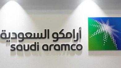 كم برميل بترول تنتج شركة أرامكو السعودية