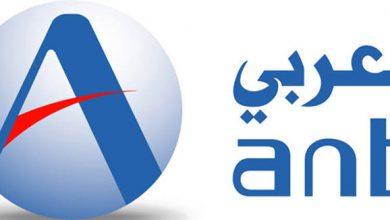 مواعيد دوام البنك العربي السعودي