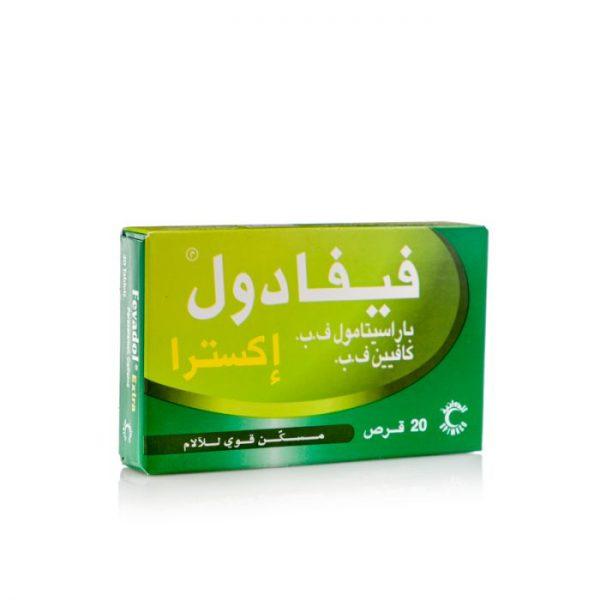 أقراص فيفادول الأخضر
