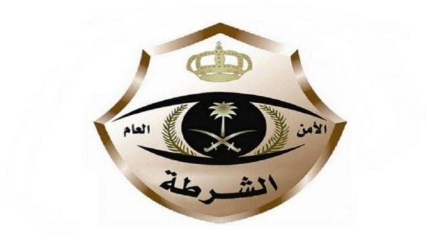 نظام ترقيات الأمن العام الجديد 1442