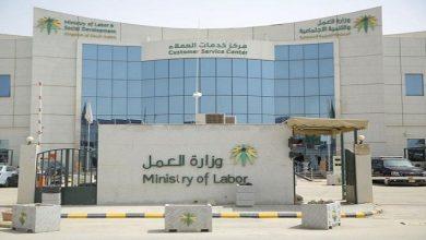 التخصصات المطلوبة في سوق العمل السعودي