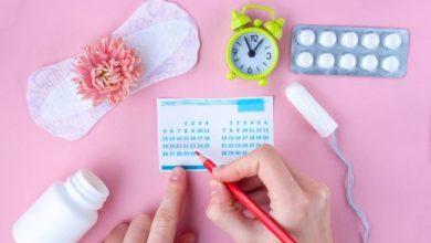العناية وقت الدورة الشهرية للمتزوجات