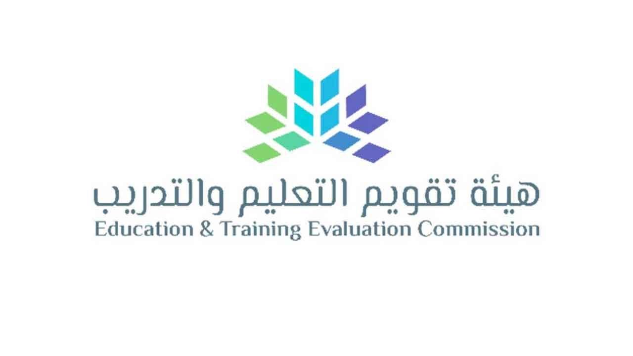 تجميعات اختبار الرخصة المهنية للمعلمين 2021