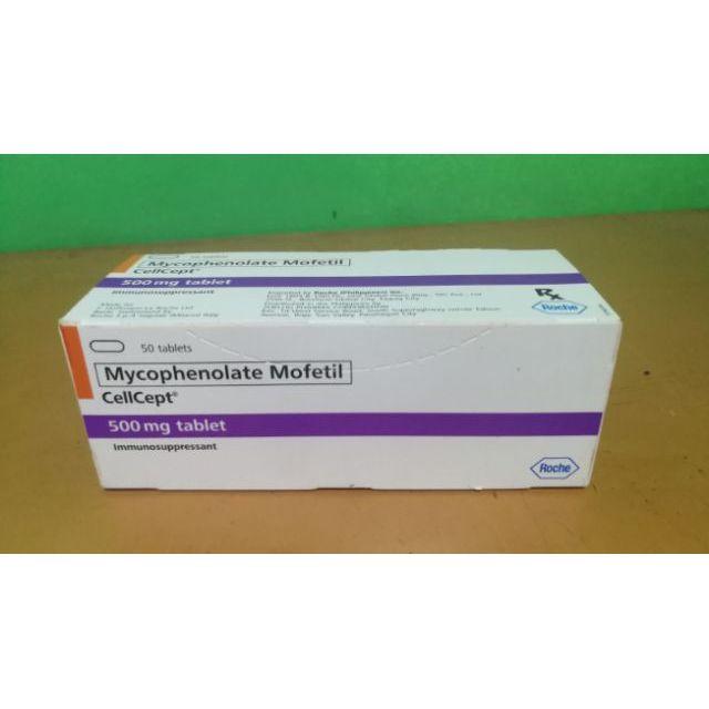 دواء سيلسيبت أقراص