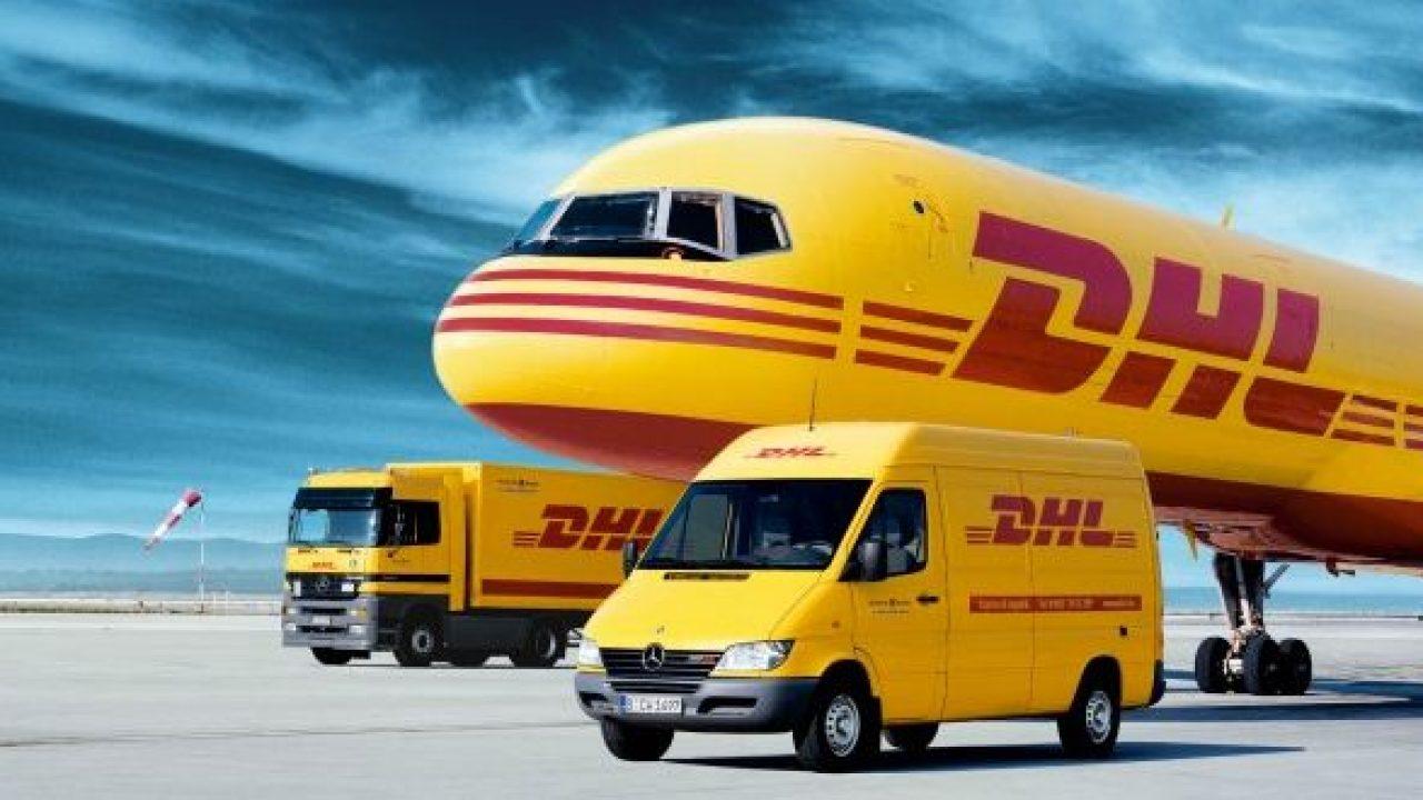 رقم دي اتش ال DHL الموحد