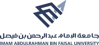 شروط مرتبة الشرف جامعة الإمام عبد الرحمن 2021