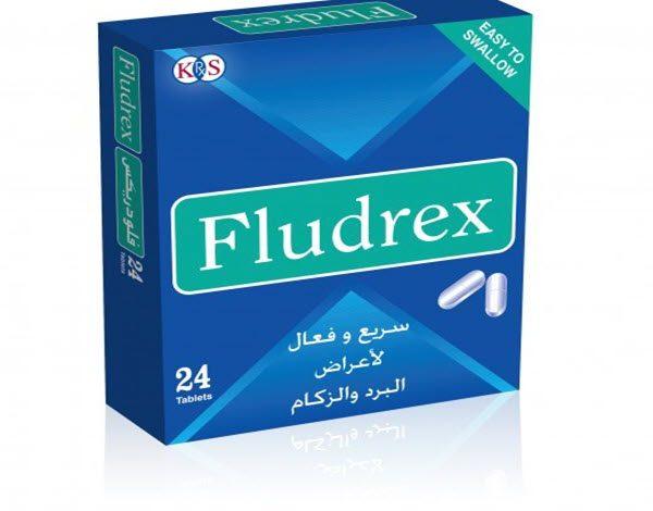 فلودركس أقراص للبرد