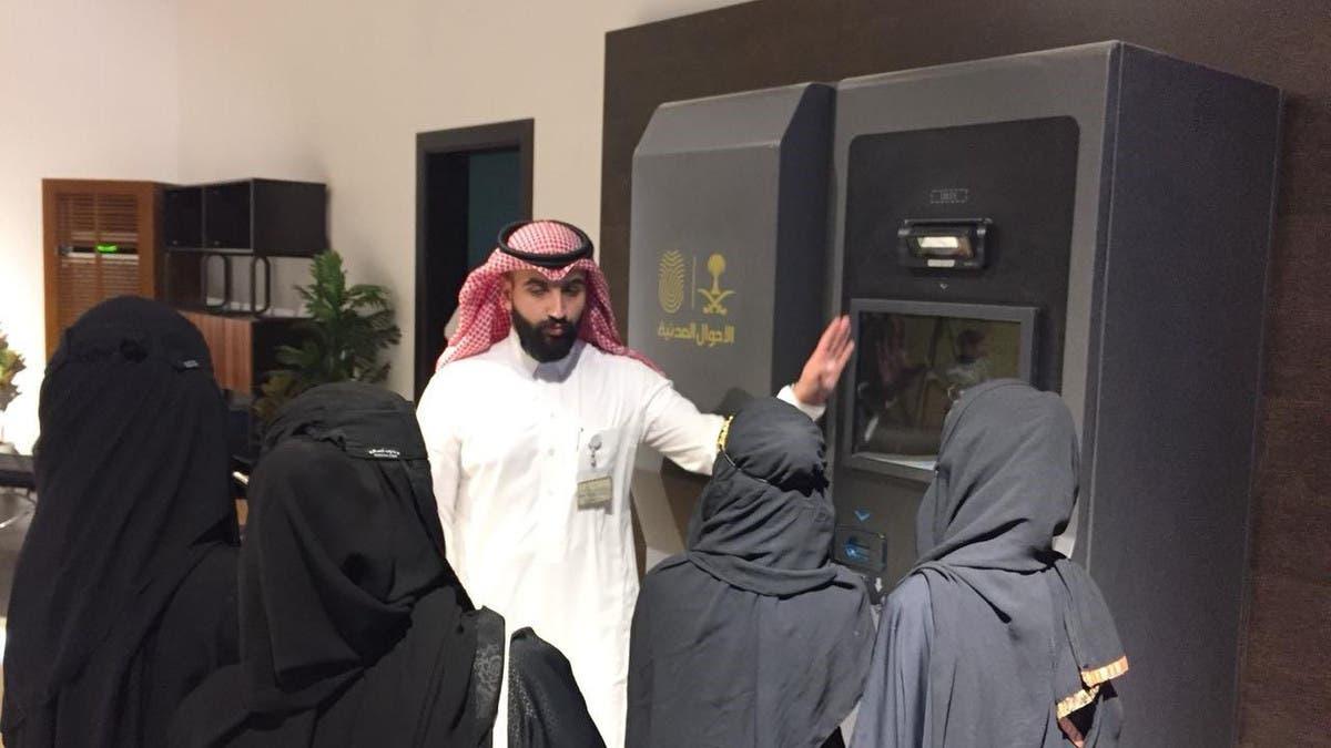 تجديد بطاقة الأحوال الرياض