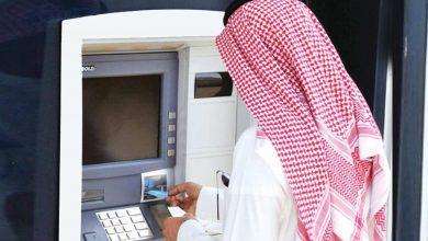 ماكينة تجديد بطاقة الاحوال