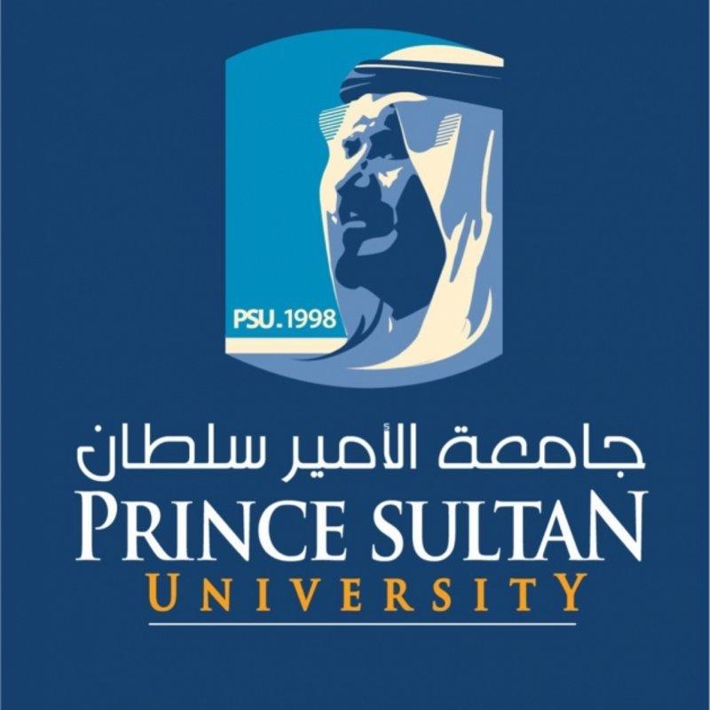 كم رسوم جامعة الأمير سلطان 2021