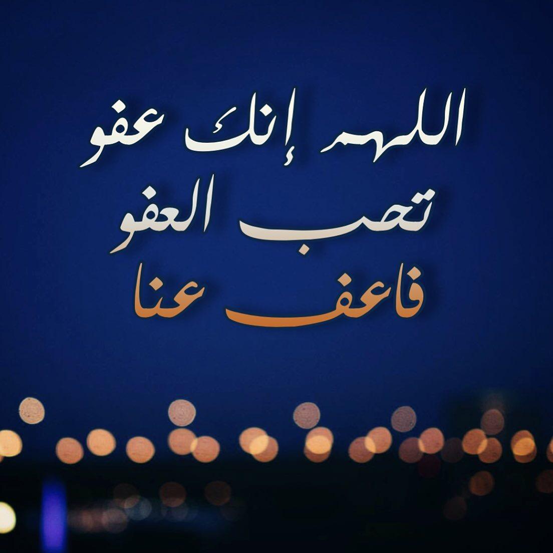 أفضل ادعية رمضان