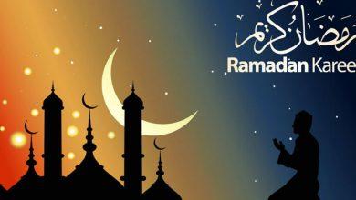افضل أدعية رمضان الجامعة