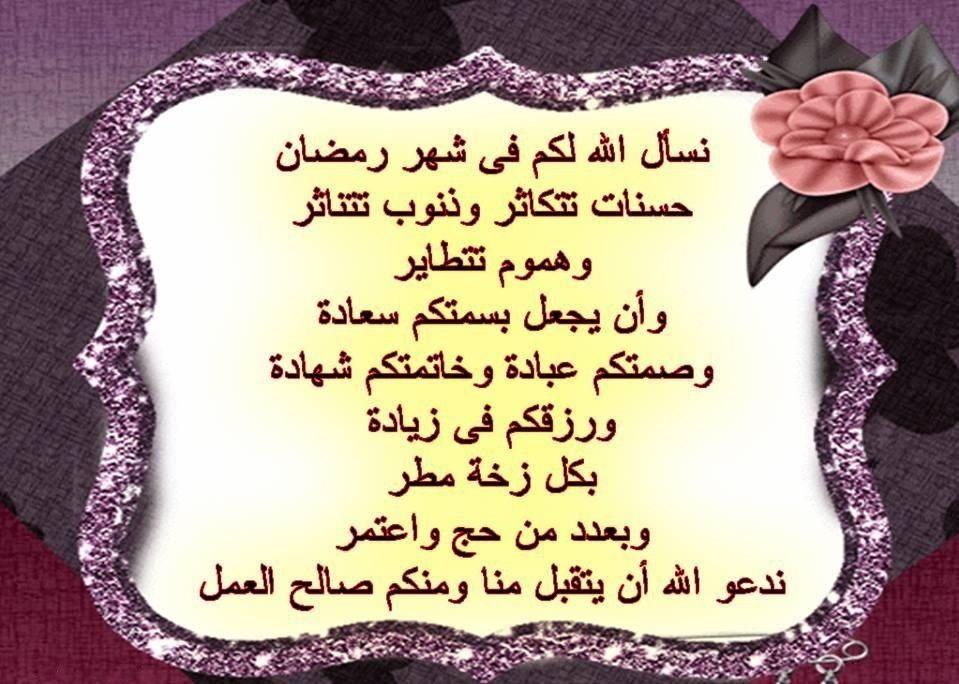 افضل دعاء العشر الأواخر من رمضان
