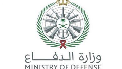 تسجيل الحج وزارة الدفاع