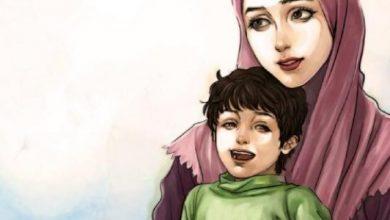 حكم الاحتفال بيوم الأم