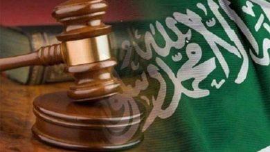 شروط وإجراءات الطلاق في النظام الجديد للسعودية 2021