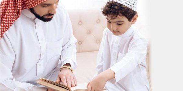 تعليم الطفل كيفية الصيام في شهر رمضان