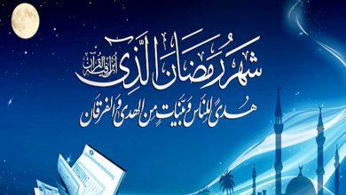 أدعية العشر الأوائل من شهر رمضان