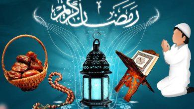 أدعية في بداية رمضان