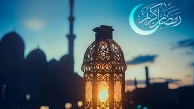 امساكية رمضان